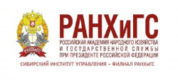 "Laboratory ""Center for Competition Policy and Economics Studies"" of the Siberian Management Institute – branch of the Russian Academy of Science and Technology (RANH&GS)(Novosibirsk)"