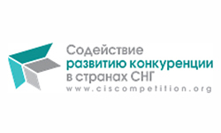 Non-commercial partnership «Promotion of competition in CIS countries» (Moscow, Russia)