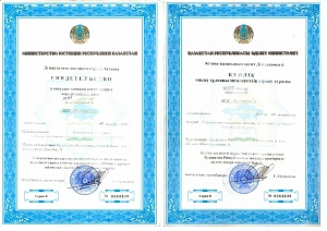 Certificate of state registration of a legal entity